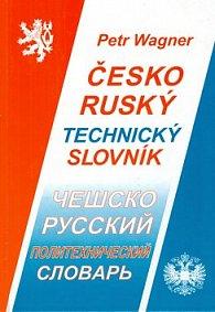 Česko ruský technický slovník