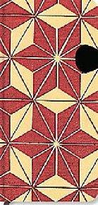 Paperblanks Ukiyo-e Kimono Patterns Hishi (Slim)