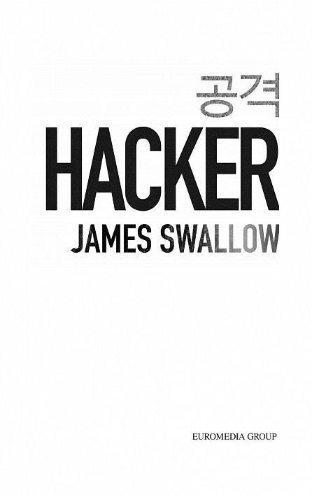 Náhled Hacker