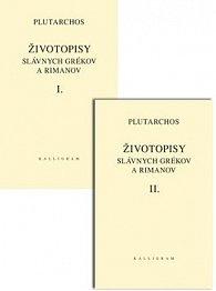 Balíček 2ks Životopisy slávnych Grékov a Rimanov I. + II.