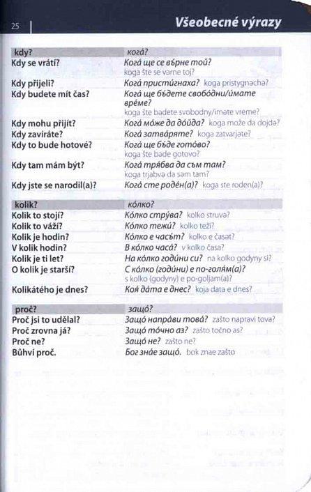 Náhled Bulharština - konverzace se slovníkem a gramatikou