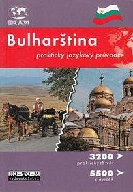 Bulharština praktický jazykový průvodce