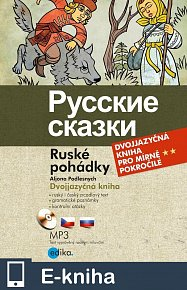 Ruské pohádky (E-KNIHA)