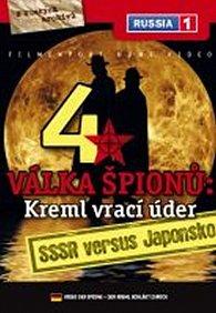 Válka špiónů: Kreml vrací úder 4. - SSSR versus Japonsko - DVD digipack
