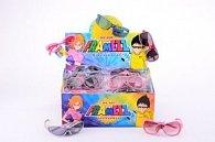 Sluneční brýle UV400