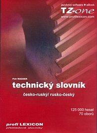 Technický slovník česko-ruský, rusko-český