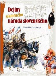 Dejiny statočného národa slovenského