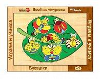 Hra ze dřeva Veselé tkaničky Broučci