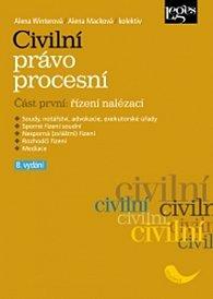 Civilní právo procesní: Část první - Řízení nalézací