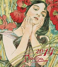 Kalendář 2014 - Mucha - nástěnný