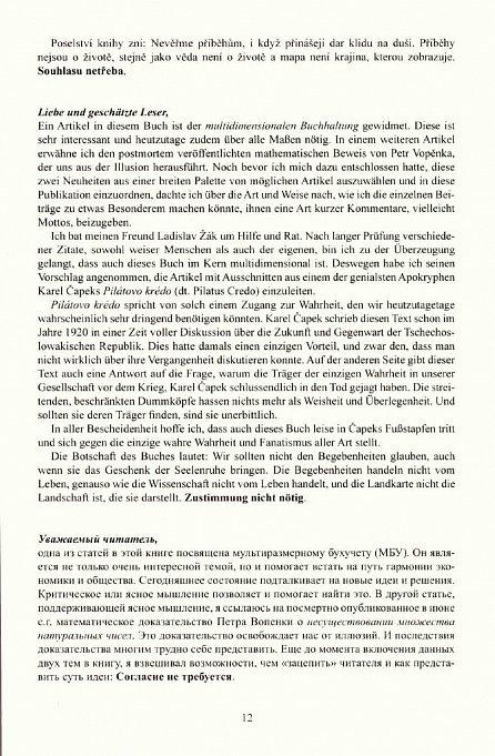 Náhled Souhlasu netřeba / Consent not needed / Zustimmung nicht nötig