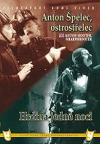 Anton Špelec, ostrostřelec/Hrdina jedné noci (2 filmy na 1 disku) - DVD box