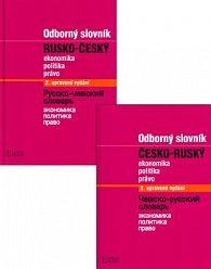 Komplet 2ks Odborný slovník rusko-český, česko-ruský