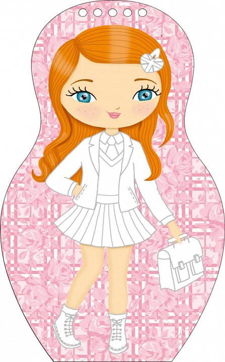 Náhled Oblékáme britské panenky - Kate