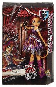 Monster High Freak du Chic