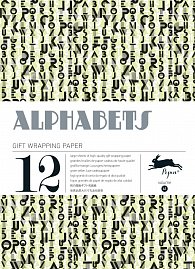 Alphabets (Gift Wrapping Paper Book)