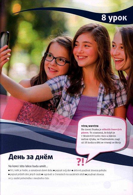 Náhled Klassnyje druzja 2 (A1.1) – učebnice