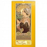 Kalendář nástěnný 2017 - Alfons Mucha, 33 x 64cm
