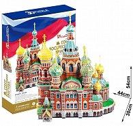 Puzzle 3D Kostel Savior - 233 dílků