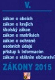 Zákony 2015 V.
