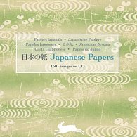 Japanese Papers CD
