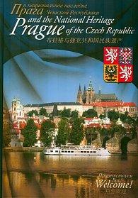 Praha a národní dedictví České republiky (mutace AJ, RJ, Čínština)