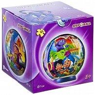 Aladin - Plastic Puzzle Koule 60