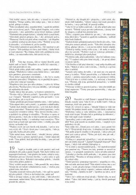 Náhled Bible (rodinná)