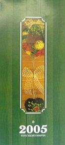 Suché květy 2005 - nástěnný kalendář