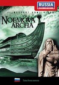 Noemova archa - DVD digipack
