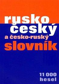 Rusko-český - česko-ruský slovník