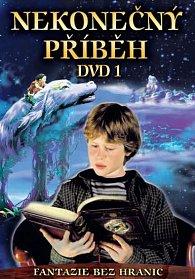 Nekonečný příběh - díl 1 - DVD
