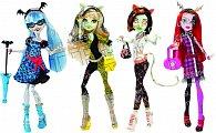Monster High Monstrozní splynutí kříženecký styl