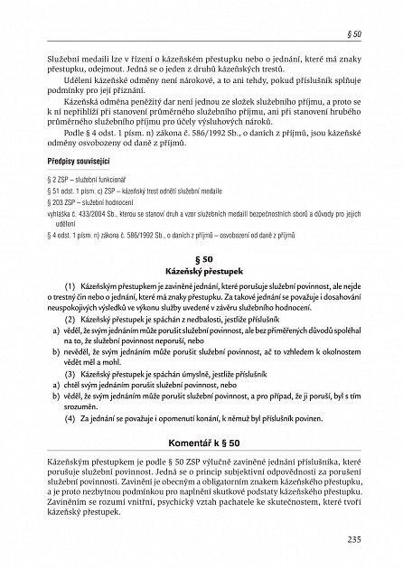 Náhled Zákon o služebním poměru příslušníků bezpečnostních sborů s komentářem, poznámkami a judikaturou 2019
