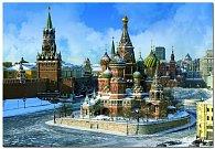 Puzzle Katedrála San Basil, Moska 1500d