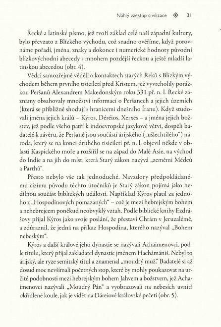 Náhled Kroniky Anunnaků - Obsahuje dosud nezveřejněné materiály