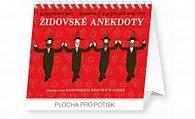 Kalendář stolní 2016 - Židovské anekdoty,  16,5 x 13 cm