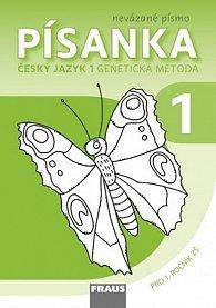 Písanka 1 - Český jazyk pro 1. ročník ZŠ (nevázané písmo)