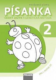 Písanka 2 - Český jazyk pro 2. ročník ZŠ (nevázané písmo)