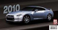 Auta 2010 - stolní kalendář