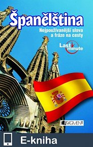 Španělština last minute (E-KNIHA)