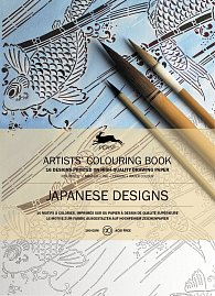 Japanese Designs (Artists' Colouring Book)