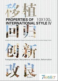 10 x 100 Properties of International Style IV