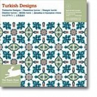 Turkish Designs - Revised Edition