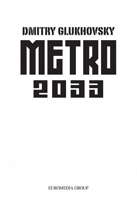 Náhled Metro 2033