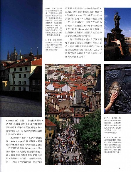Náhled Bulagé / Praha - místa a historie