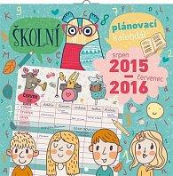 Kalendář nástěnný 2016 - Školní plánovací (srpen 2015 - červenec 2016), poznámkový  30 x 30 cm