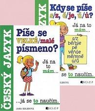 Balíček 2ks Píše se velké/malé písmeno + Kdy se píše s/z,ě/je,ú/ů?