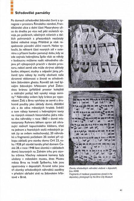 Náhled Brno židovské - Historie a památky židovského osídlení města Brna
