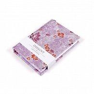 Fialový zápisník